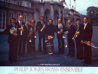 Philip Jones Brass Ensemble 1981.  Publicity photo for Japan Tour 1981 taken at Brighton Pavilion. ( L to R) JP, Michael Laird, David Purser, Raymond Premru, James Watson, John Fletcher, Roger Brenner, Denis Wick, Paul Archibald, Philip Jones.